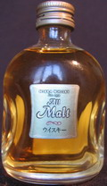 Nikka whisky