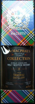 Tamdhu
