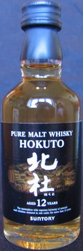 Hokuto