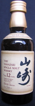 The Yamazaki