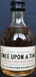 Kirin-Seagram