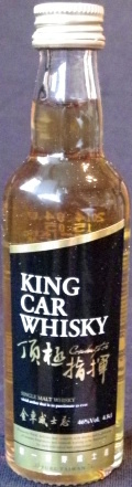 King Car Whisky