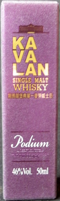 Kavalan