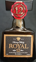 Suntory Whisky