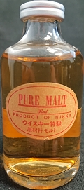 Pure malt